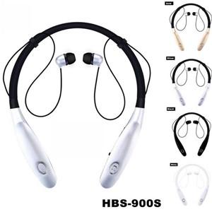 HBS900S