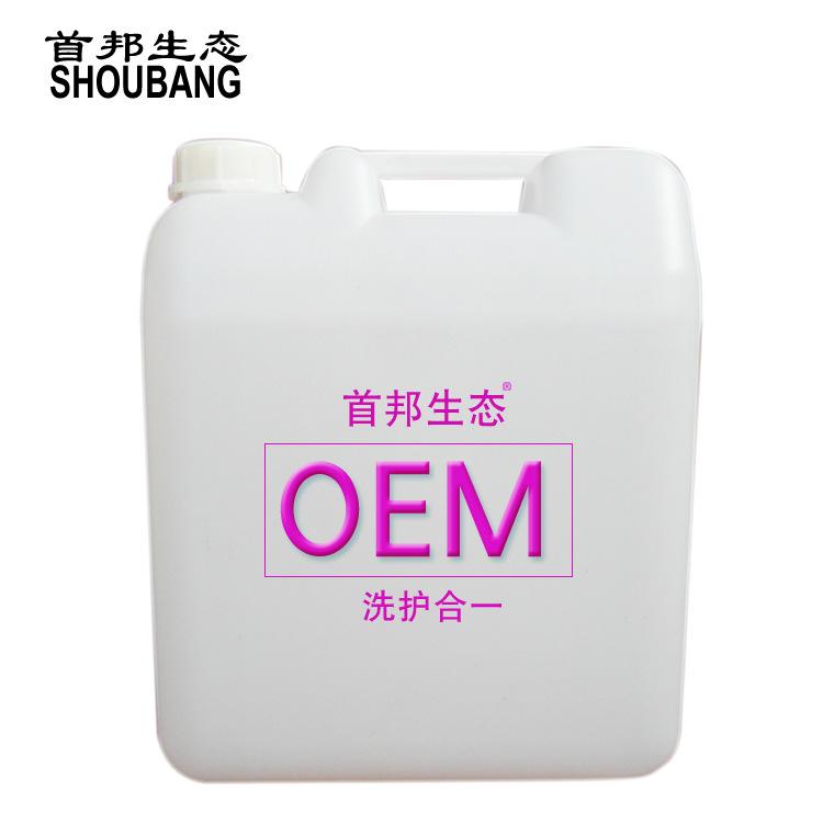 一件代发酒店专用桶装洗发水护发素 去屑止痒桑拿浴场美发用品