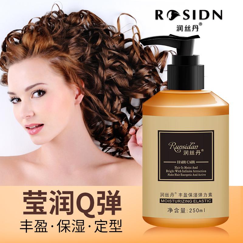 润丝丹弹力素保湿定型卷发头发护理护发水造型蓬松啫喱水精油