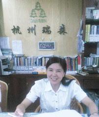 客戶見證2-杭州瑞森周亞君經理