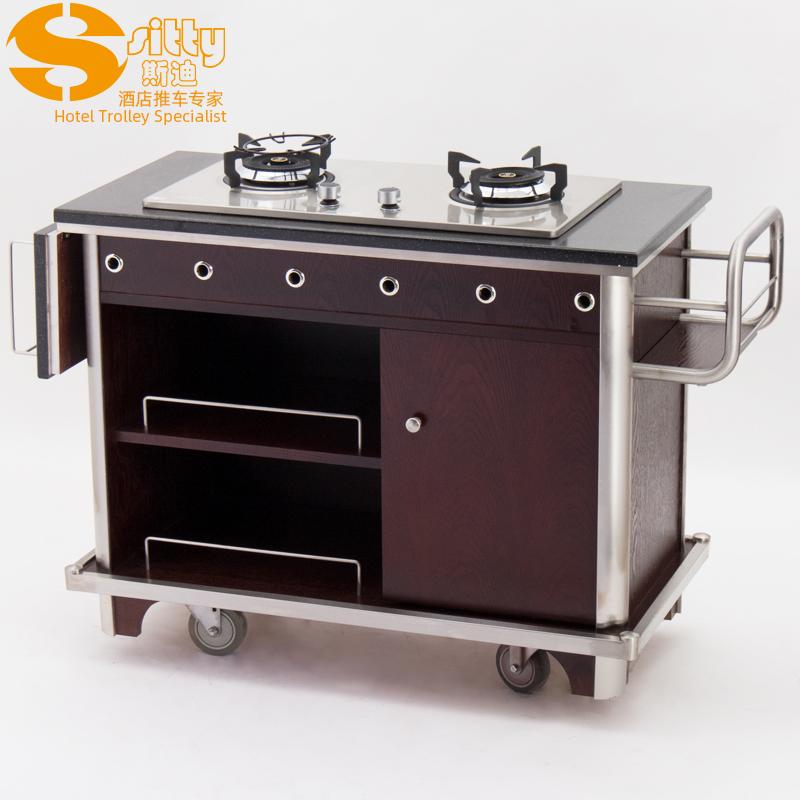 SITTY斯迪95.8562D双炉煮热车