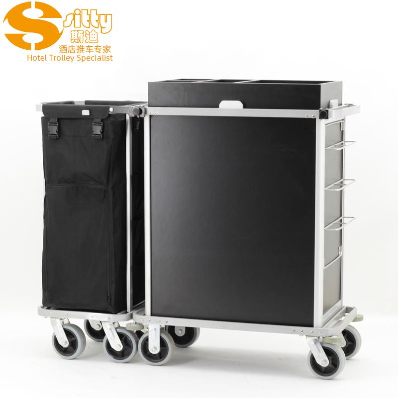 SITTY斯迪98.9808 多功能铝制客房工作车