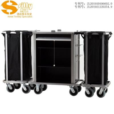 SITTY斯迪98.9808H多功能铝制客房工作车