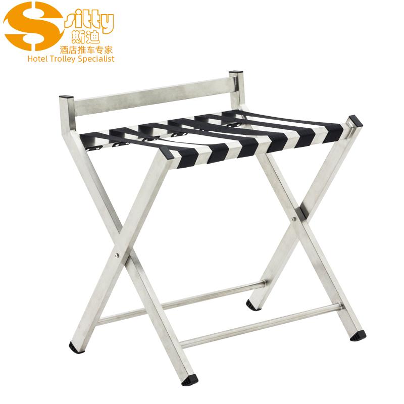 SITTY斯迪90.3351可折叠不锈钢行李架