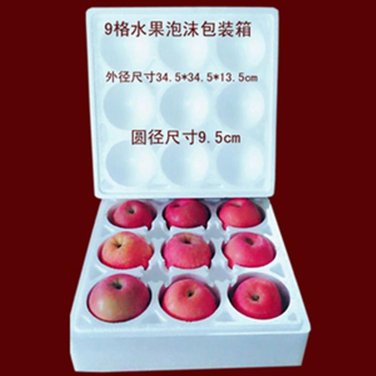 陕西水果泡沫箱