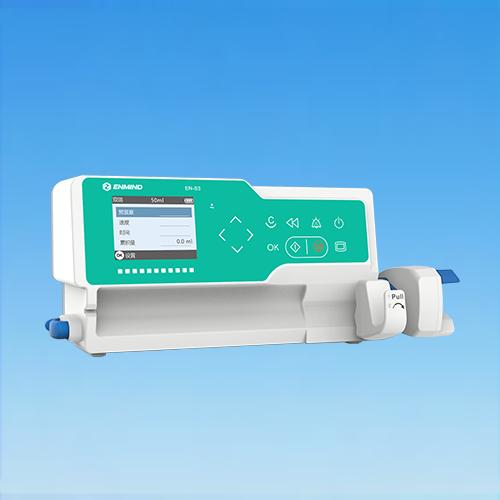 EN-S3 注射泵
