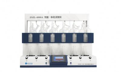 ZNZL-6000A智能一体化蒸馏仪