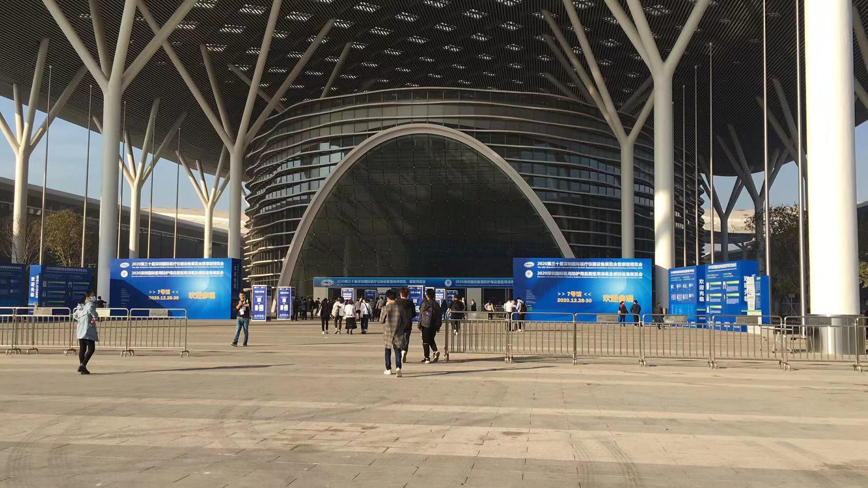 Shenzhen Hongzhou Intelligent Technology Co., Ltd. appeared at the 2020 Shenzhen International Medical Equipment Exhibition!