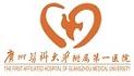 广州医科大学 Logo
