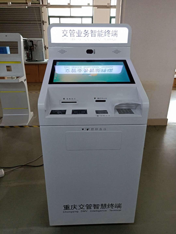 E-Government Kiosk