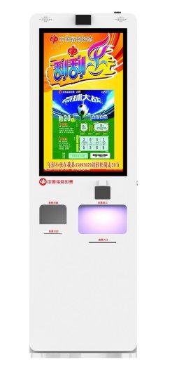Lottery vending machine