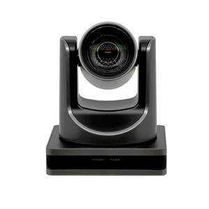 HD video conference camera HZ-V71CV