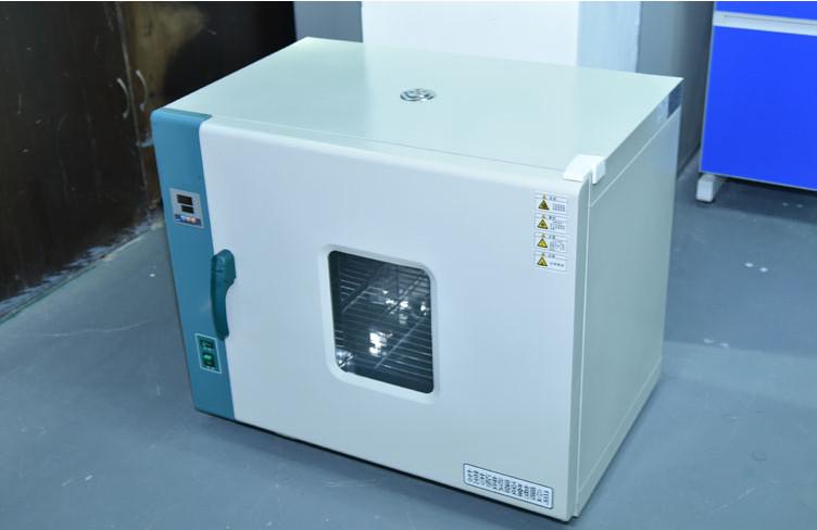 Electrothermal blast dryer