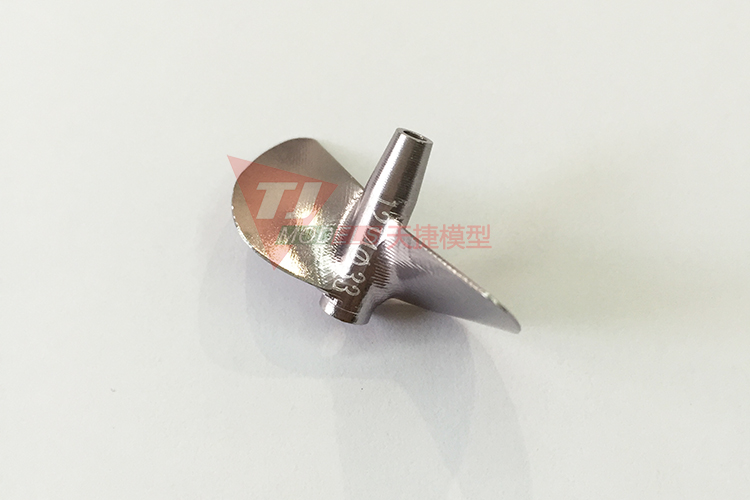Propellers-1214