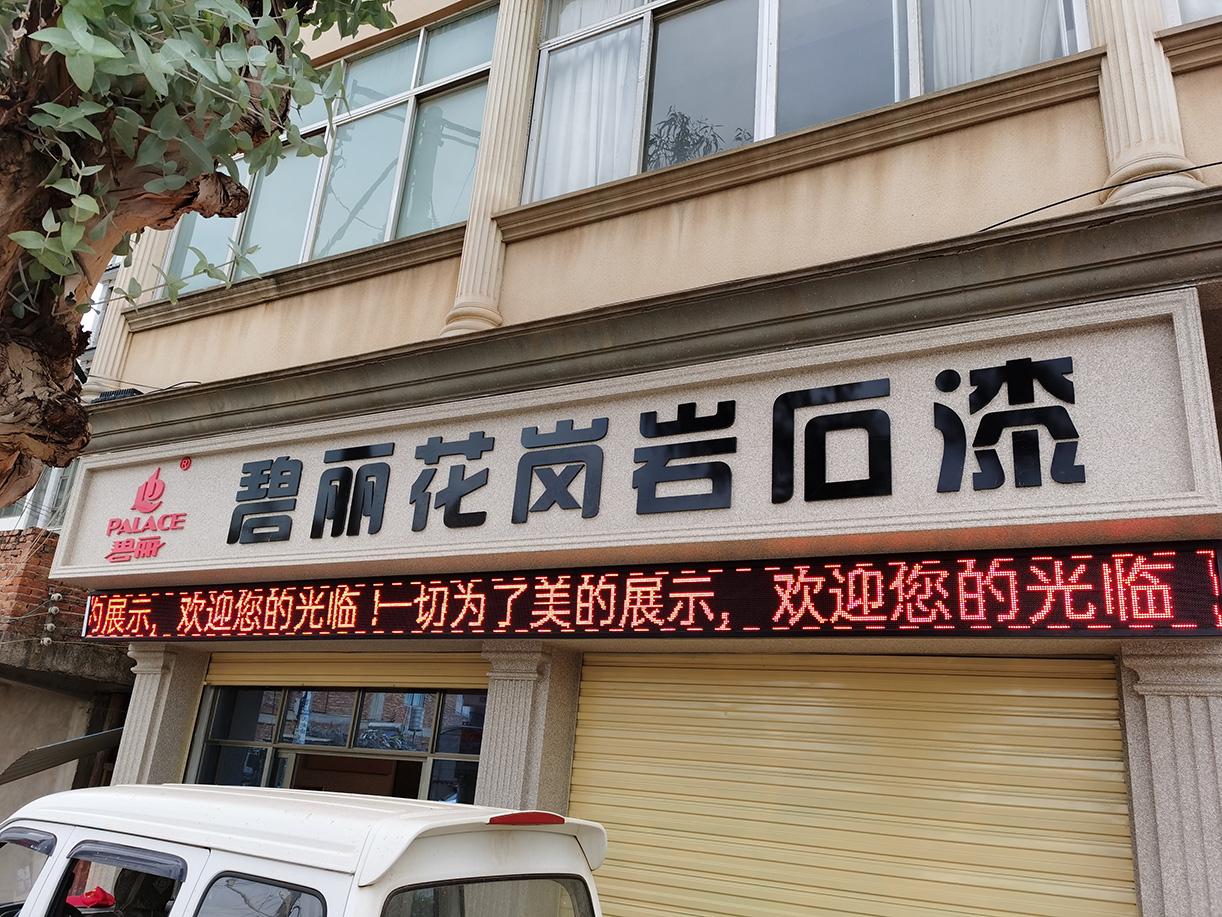 云南玉溪通海4