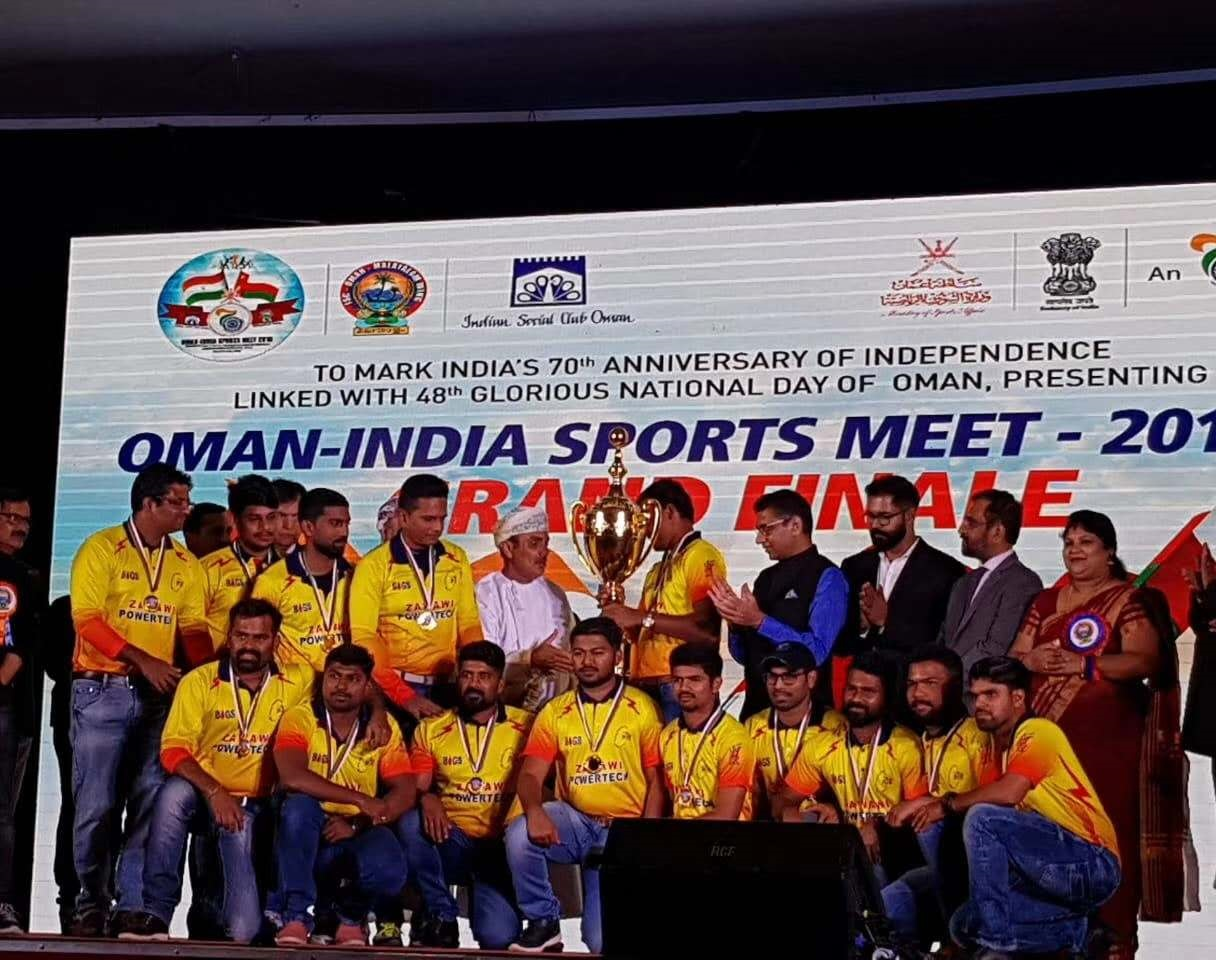 Our group team win Oman-India cricket champion