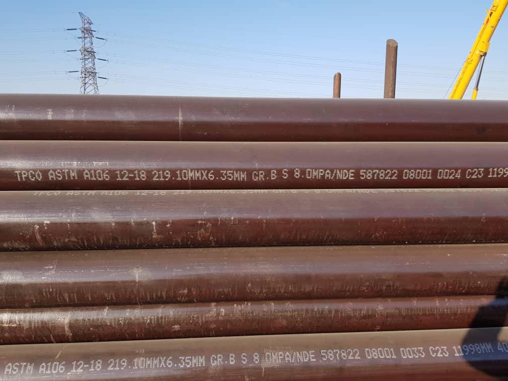 5000 meters SMLS pipe