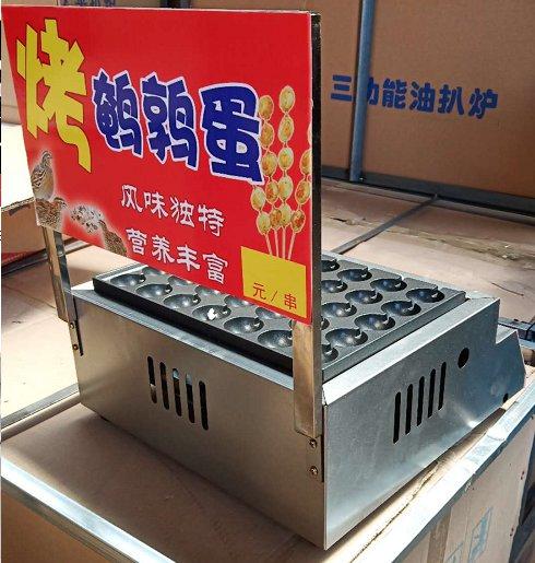 Quail eggs machine