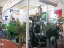 2008年11月上海展(Shanghai Fair in 2008)
