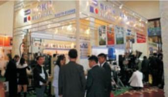 2007年11月上海展(Shanghai Fair in 2007)