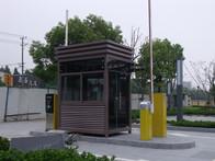 上海万达广场停车场收费亭