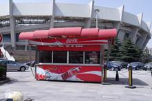 上海万达广场可口可乐饮料售货亭