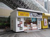 无锡格林豪泰食品移动售卖亭