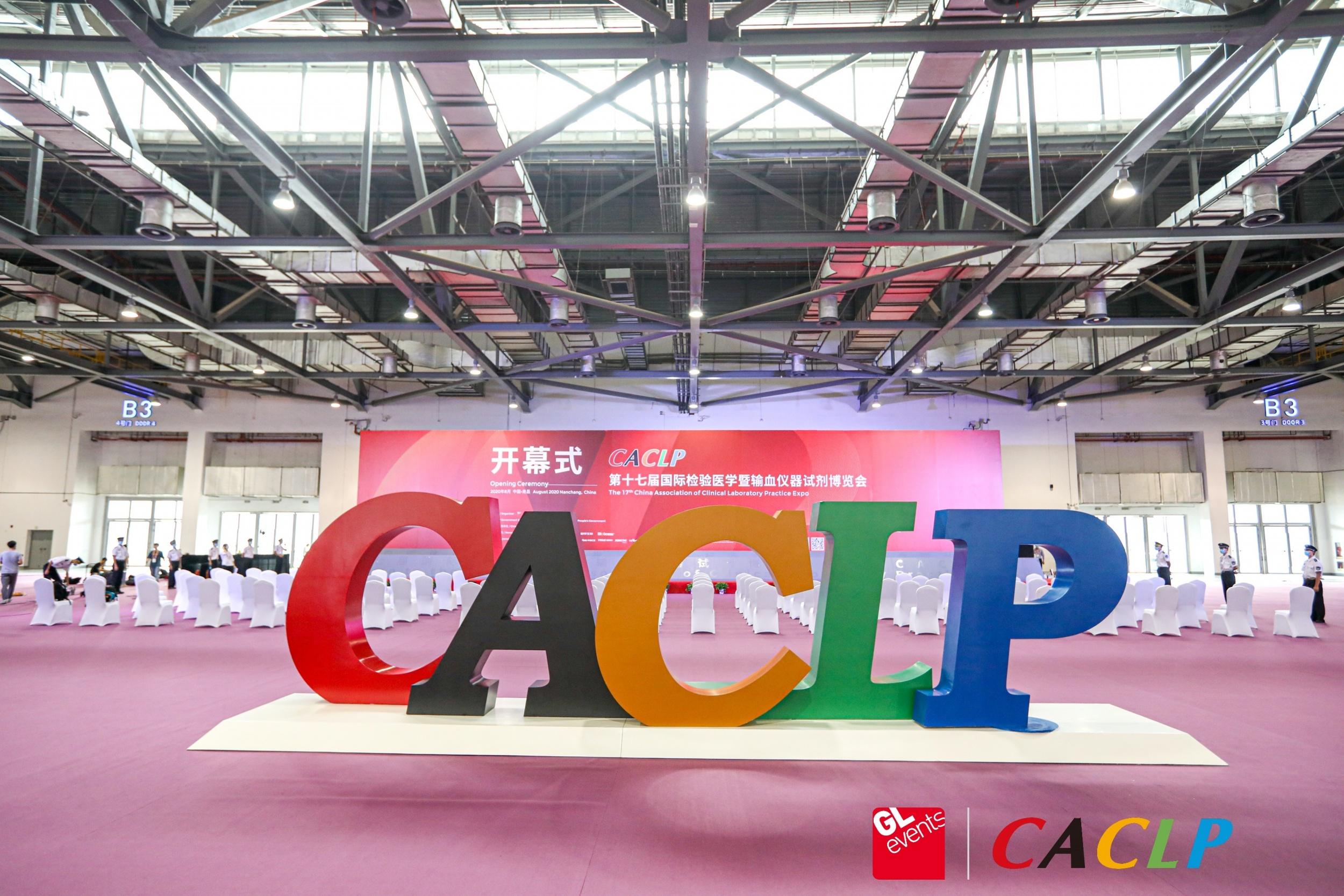CACLP现场 |新葡亰展台现场...