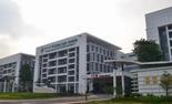 中山大學附屬第三醫院