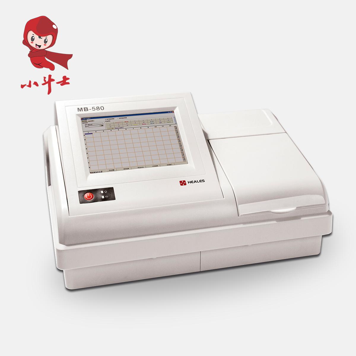 酶標分析儀