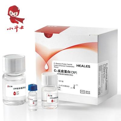 体外诊断检测试剂