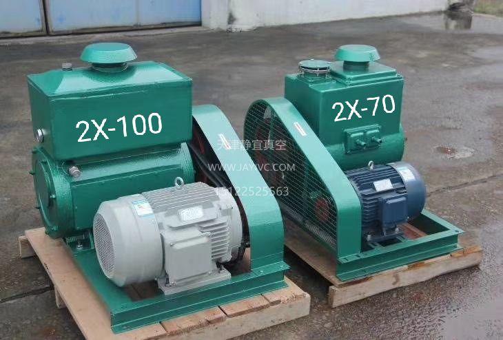 2X系列旋片式真空泵一般故障解决方法