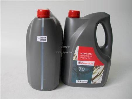 爱德华真空泵油19、20、70号油
