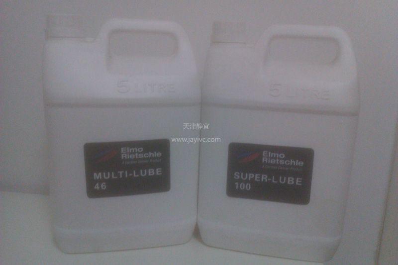 里其乐SUPER-LUBE100/46真空泵油