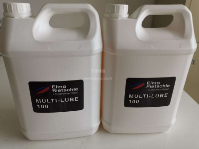 里其乐MULTI-LUBE100/46真空泵油