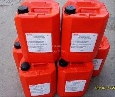 莱宝真空泵油GS77