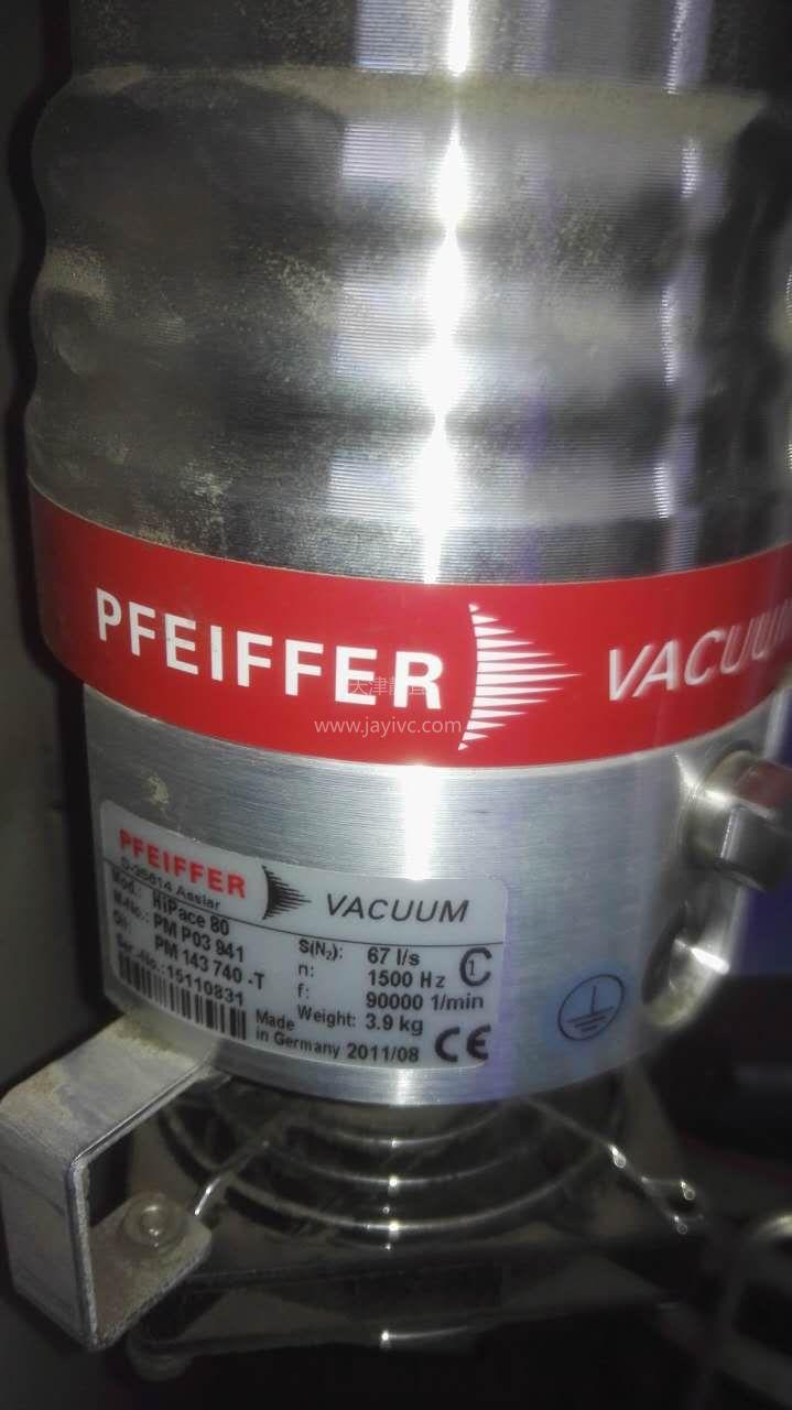 普发分子泵维修