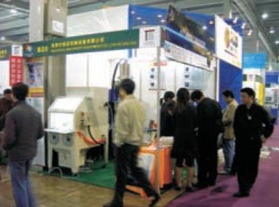 March 2006 Guangzhou Exhibition(Guangzhou Fair in 2006)