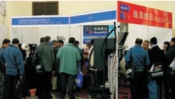 December 2005 Shanghai Exhibition(Shanghai Fair in 2005)