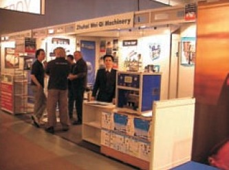 March 2005 Hannover exhibition in Germany(Hanoverian Fair in Germany)