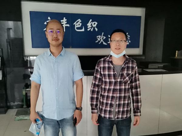 南通宏丰色织厂小程序分销商城洽谈