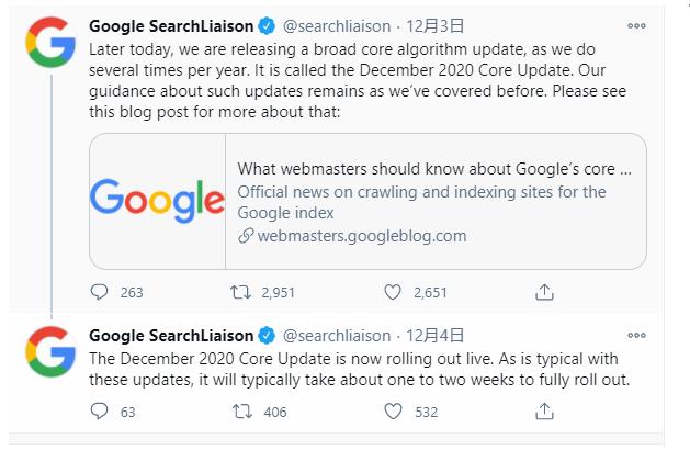 2020谷歌核心算法更新,外贸人必看的五大SEO趋势