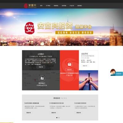 北京安富兴投资管理中心网站建设