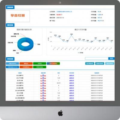 无锡擎森软膜科技有限公司网站推广