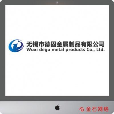无锡市德固金属制品有限公司关键词推广