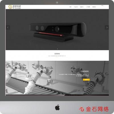 无锡微视传感科技有限公司网站首页设计