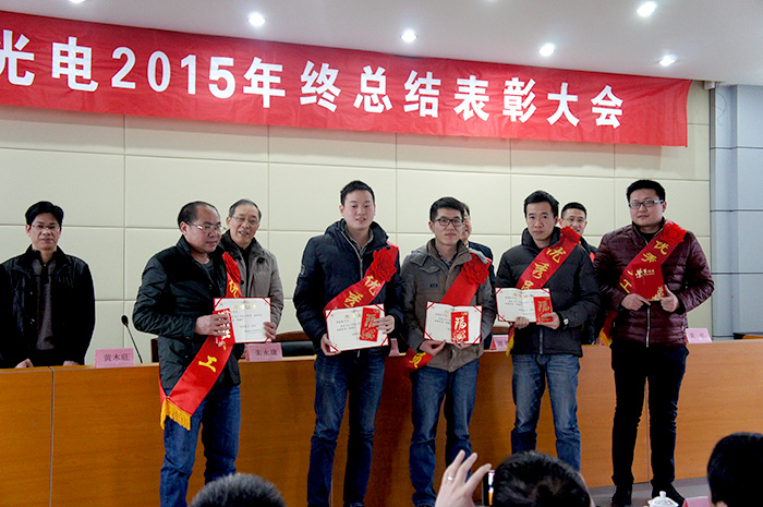 2015 year-end awards ceremony
