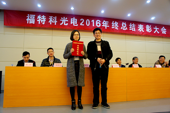 2016 year-end awards ceremony