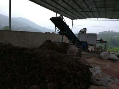 粪便发酵处理系统4