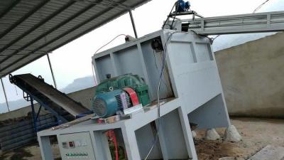 粪便发酵处理系统